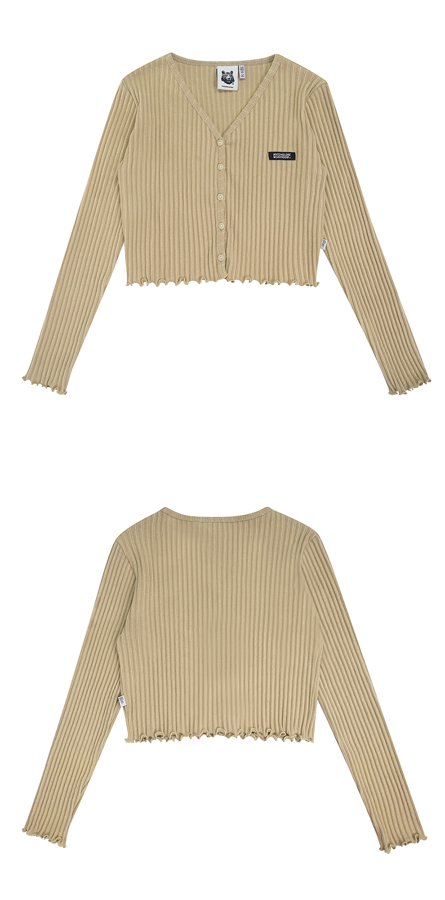 mg0f_cotton_crop_cardigan_be3.jpg