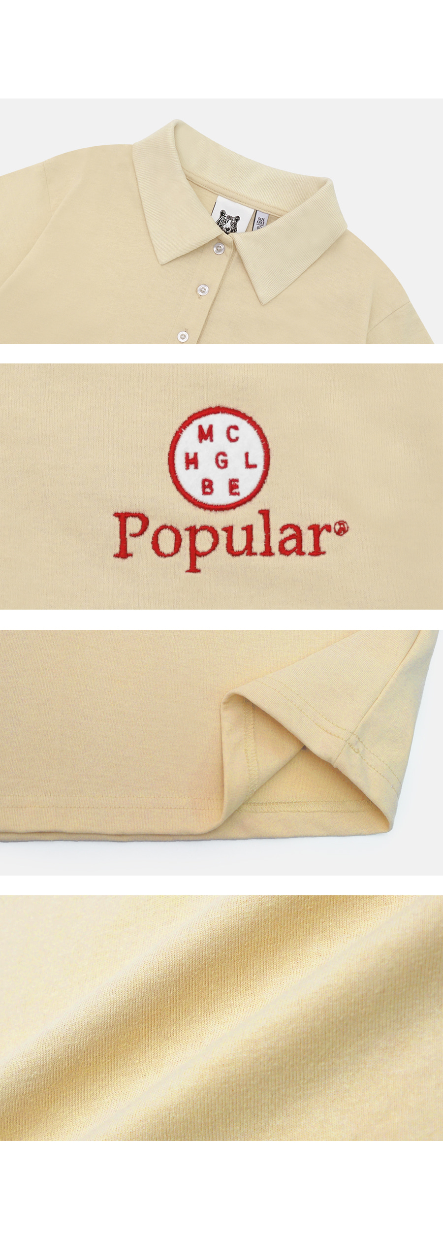 매치글로브(MATCHGLOBE) MG9S POPULAR TEE (BEIGE)